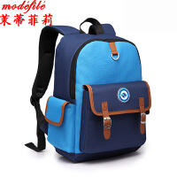 茉蒂菲莉 双肩包 小学生儿童书包1-3-6年级男女生韩版减负英伦风大容量背包