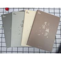 韩版创意胶套笔记本生活减法记事本B5加厚中学生记录本子学生日记本16k 批发