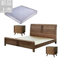 实木床1.8米双人床现代简约北欧白蜡木主卧室原木1.5高箱储物床定制 +2个床头柜+床垫