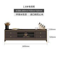 美式轻奢电视柜后现代客厅家具简约实木茶几电视柜子组合地柜 整装