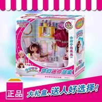 乐吉儿芭比娃娃礼盒玩具 芭比公主系列 喷水梦幻浴室 过家家女孩玩具 六一儿童节生日礼物  H22C
