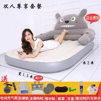 充气床垫懒人沙发床榻榻米单人沙发双人龙猫气垫床可爱床便携加厚