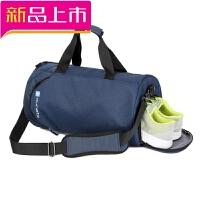 运动健身包男单肩训练包女行李袋干湿分离大容量手提短途旅行背包