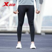 特步运动紧身裤男运动打底裤夏季跑步健身训练舒适弹力透气长裤882229789187