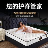 海马弹簧乳胶床垫15cm18厘米厚棕垫高箱席梦思1.35 1.5m1.8米定做
