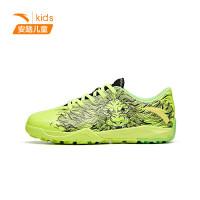 【券后�r147】安踏�和�足球鞋2021年秋新款中大童��鞋�\�有�碎�鞋312032202