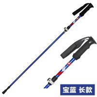 登山杖折叠外锁铝合金伸缩手杖直柄户外拐杖媲美碳素手杖 k