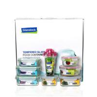 三光云彩Glasslock玻璃饭盒微波炉专用保鲜盒饭盒便当盒八件套GL77