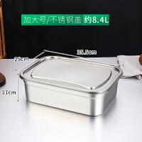304不锈钢保鲜盒饭盒长方形收纳盒带盖大号食物冻品冷藏密封盒子