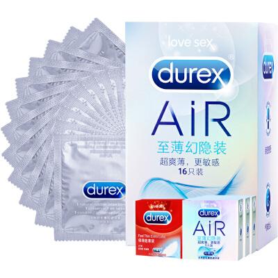 Durex杜蕾斯 组合装21只(AIR至薄幻隐16只+AIR1只*3+倍滑超薄2只) 超薄避孕套 安全套 成人用品