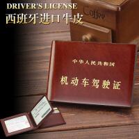 驾驶证皮套男真皮机动车驾驶证行驶证套驾照夹行女式行车驾驶证包