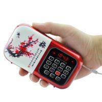 夏新(Amoi)S3 便携式老年人随身听收音机插卡音箱mp3外放音乐播放器迷你小音响