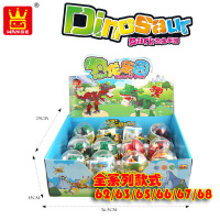 供应正品万格乐博士积木 恐龙蛋 扭蛋 拼插益智儿童玩具6801新