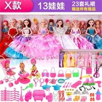芭比娃娃套装大礼盒女孩公主洋娃娃换装婚纱别墅城堡儿童玩具 音乐+眨眼+灯光14关节