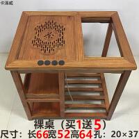 实木功夫茶几茶桌椅组合整装移动喝茶用茶台阳台简约现代小户型 整装