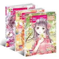 意林小小姐合订本2016年3本打包44/45/46卷 小淑女系列期刊杂志