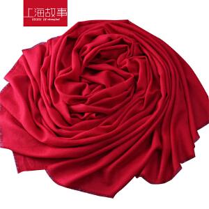 上海故事春秋冬季女士超长加厚纯色100%羊毛围巾披肩两用