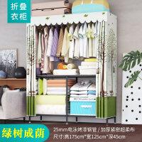 简易布衣柜折叠免安装宿舍家用加粗加固加厚钢管全钢架收纳挂衣柜