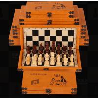 折�B���H象棋�W生�和�比�棋子大�初�W者
