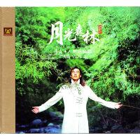 原装正版包票 赵鹏人声低音炮2:月光森林发烧碟CD光盘