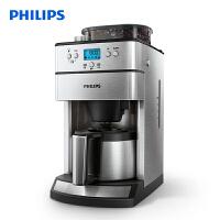 飞利浦 (PHILIPS) 咖啡机 家用全自动滴滤式带磨豆保温预约功能 豆粉两用 HD7753/00