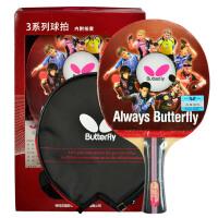 蝴蝶/Butterfly乒乓球拍TBC302直拍横拍