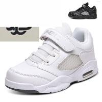春秋季新款童鞋男童儿童白色气垫运动小白球女童透气纯白球中大童篮球
