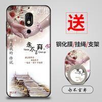 诺基亚7手机壳 nokia7保护套 ta-1041 硅胶防摔全包浮雕彩绘软保护壳