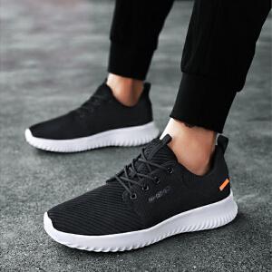 【限时抢购】Q-AND/奇安达2018新款男士轻便缓震网面透气校园运动休闲跑步鞋