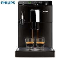 飞利浦(PHILIPS)咖啡机 意式家用全自动现磨豆带自动奶泡器 HD8824/07 欧洲原装进口 尊享上门开机服务