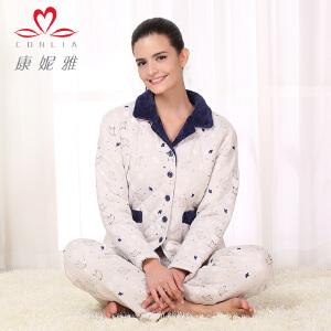 康妮雅冬季新款家居服 女士长袖温暖舒适加厚夹棉睡衣套装