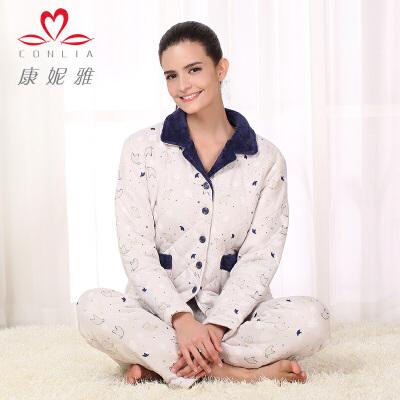 康妮雅冬季新款家居服 女士长袖温暖舒适加厚夹棉睡衣套装先领卷后购物 满399减50