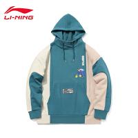 李宁BADFIVE长安少年篮球系列卫衣男士2020新款长袖连帽男运动服