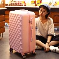 旅行箱包拉杆箱万向轮行李箱子母箱密码硬箱女20 24 28寸