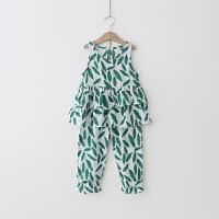 女童套装 2018夏季新款树叶印花薄款两件套棉质背心+休闲裤 白色 预售付款后4天发