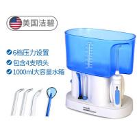 waterpik美国洁碧冲牙器WP-70EC家用洗牙器电动水牙线洁牙机便携