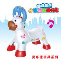 趣味多功能小鹿万向滑行玩具车 带音乐 贝乐康儿童扭扭车宝宝学步