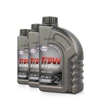 【支持礼品卡】齿轮油75W-90 GL-4 1L*3手动变速箱油波箱油 2xa