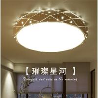 led吸顶灯卧室灯简约现代圆形大气创意客厅灯温馨浪漫餐厅灯具