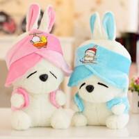 夏装流氓兔子 创意公仔 情侣结婚 毛绒玩具 女生日礼品布娃娃