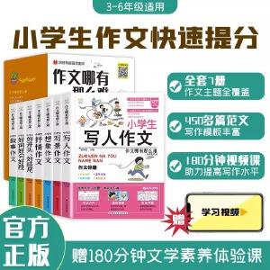 说给儿童的中国历史(全9册)写给儿童的中国历史陈卫平全新力作中国历史故事通史从盘古到清朝末年故事书儿童读物6-12岁小学生二三四五六年级课外阅读书必读推荐书籍