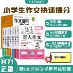 说给儿童的中国历史(全9册)写给儿童的中国历史陈卫平全新力作中国历史故事通史从盘古到清朝末年故事书儿童读物6-12岁小