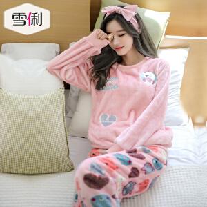 雪俐女士珊瑚绒睡衣家居服长袖秋冬季韩版卡通法兰绒冬天套装