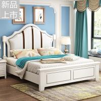 加厚美式乡村实木床双床 主卧1.8米1.5m田园公主婚床现代简约定制
