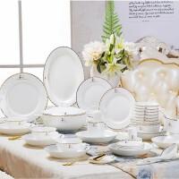 60头洛世奇碗盘碟套装景德镇陶瓷餐具骨瓷餐具套装碗盘碟勺组合碗碟套家用套装碗盘碟套装
