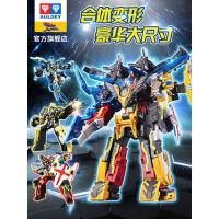 【薇娅推荐】巨神战击队冲锋王变形合体机器人男孩儿童节礼物玩具