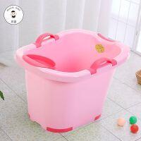 儿童洗澡桶宝宝浴桶大号可坐婴儿泡澡桶沐浴桶洗澡盆浴盆