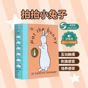 """现货 (顺丰发货)Pat the Bunny 美国的""""Golden Books""""金奖图书系列  拍拍小兔子 Dorothy Kunhardt经典作品 非常可爱的启蒙读物 送音频"""