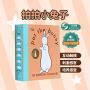 """现货 全店满300减100】Pat the Bunny 美国的""""Golden Books""""金奖图书系列  拍拍小兔子 Dorothy Kunhardt经典作品 非常可爱的启蒙读物 送音频"""