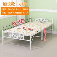 折叠床单人床家用双人简易床办公室午休床午睡床陪护床经济型